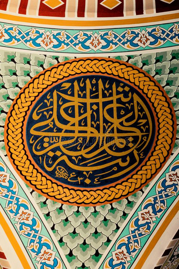 Beautiful examples of Ottoman Calligraphy art royalty free stock images