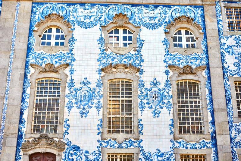 Beautiful facade of a historic building Carmelite Church Igreja dos Carmelitas Descalcos in Porto with azulejo tiles. Portugal. Beautiful facade of a historic stock photo