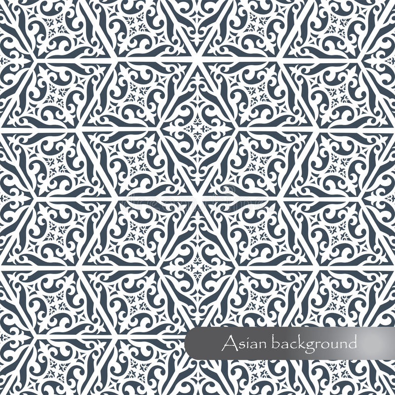 Beautiful geometric pattern in the Asian style. Backdrop background for design and fabrics. Kazakh ornaments for decoration of ba stock illustration