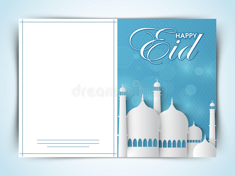 Beautiful Greeting Card For Eid Mubarak Celebration Stock