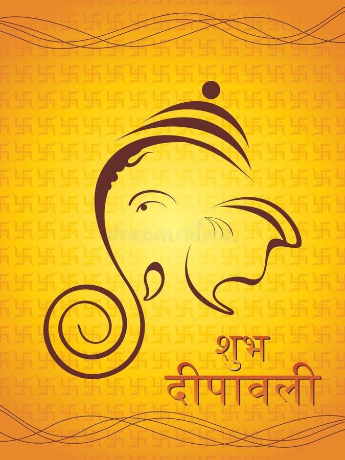 Beautiful greeting cards for diwali celebration stock vector download beautiful greeting cards for diwali celebration stock vector illustration of decorative beautiful m4hsunfo