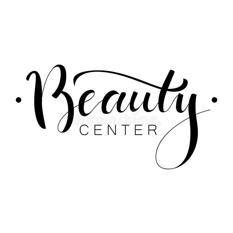 Beauty Salon Stock Vector. Illustration Of Fashion
