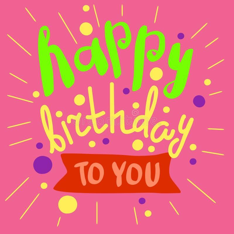 Beautiful happy birthday invitation cards vector. Beautiful birthday invitation cards design colors anniversary background. Vector greeting card decoration stock illustration