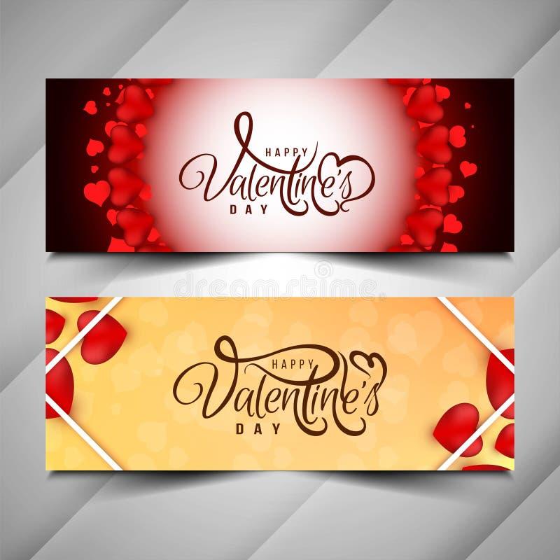Beautiful Happy Valentine`s day love banner set. Vector vector illustration