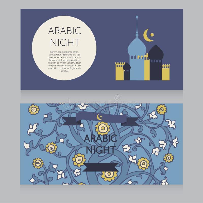 Beautiful Invitation Template For Arabian Night Party Stock Vector