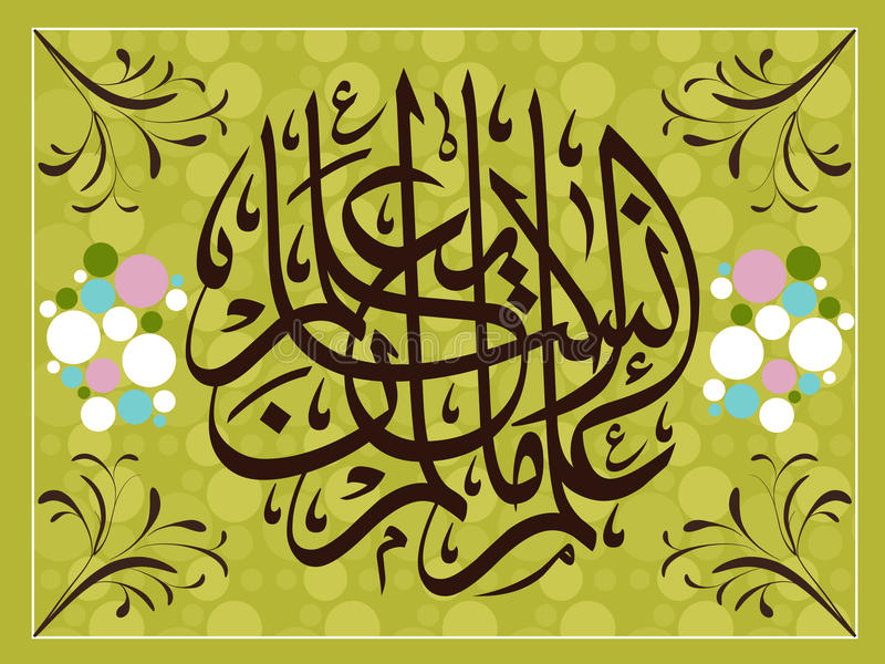 quranic verses essay Essays - largest database of quality sample essays and research papers on essay on holy quran in urdu language  • five verses were reveled in the first wahy.