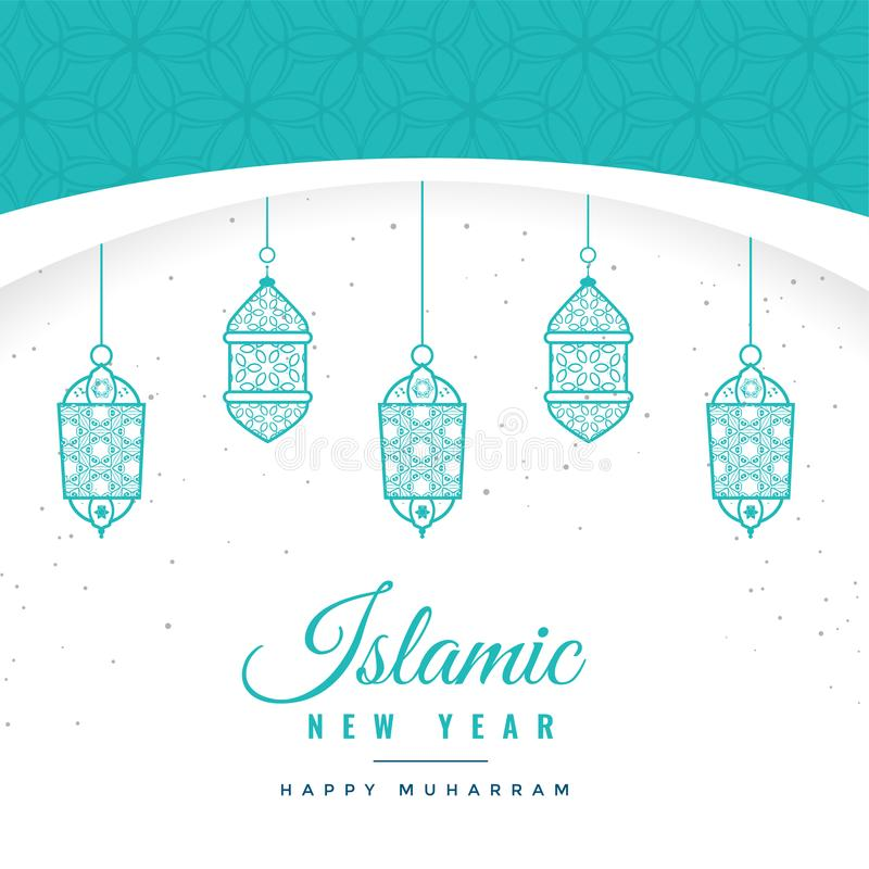Beautiful islamic new year background with hanging lanterns vector illustration