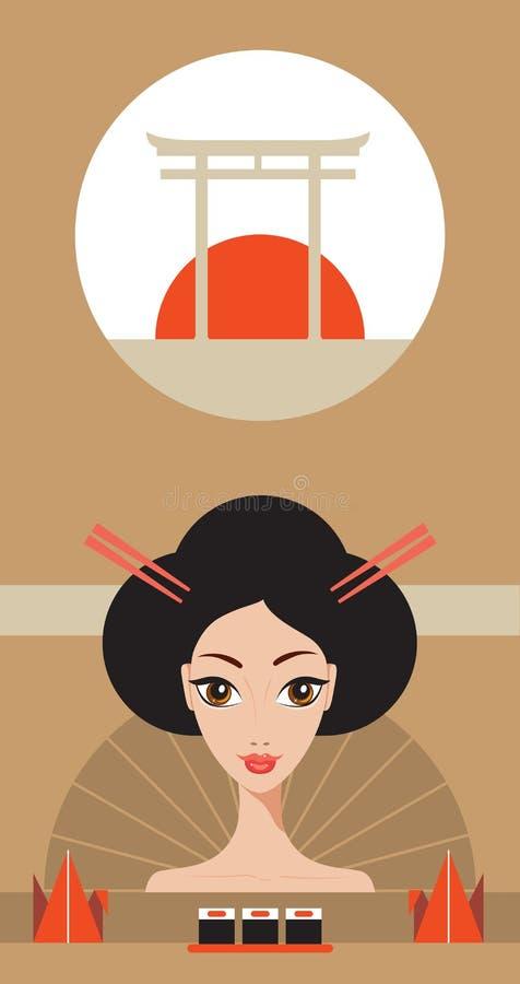 Beautiful Japan Travel banner with Geisha Sushi Origami Torii gate. Beautiful Japan Travel banner with Geisha Sushi Origami and Torii gate Vector illustration vector illustration