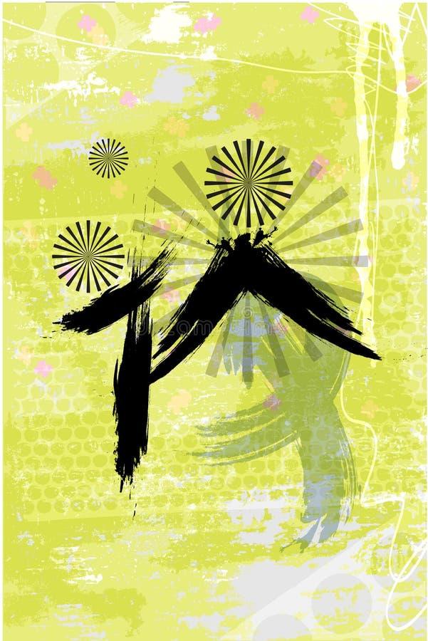 Beautiful japanese background set (part 2 of 4) royalty free illustration