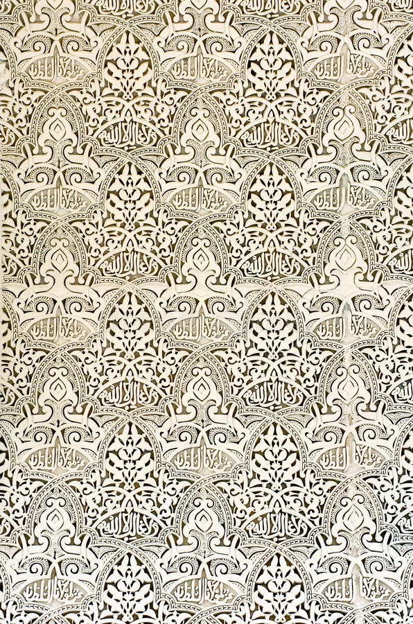 Beautiful Moroccan Islamic Architecture Building deisgn royalty free stock images