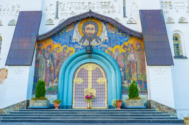 The beautiful mosaic icon in Pochayiv Lavra. The Holy Trinity Cathedral has beautiful outdoor mosaic icon of the Savior of the Holy Face with bowed russian stock photos