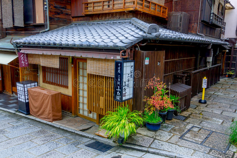 Beautiful old houses in Sannen-zaka street, Kyoto, Japan royalty free stock images