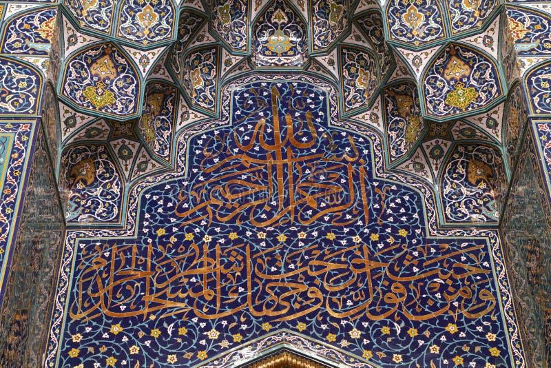 Beautiful oriental mosaic royalty free stock image