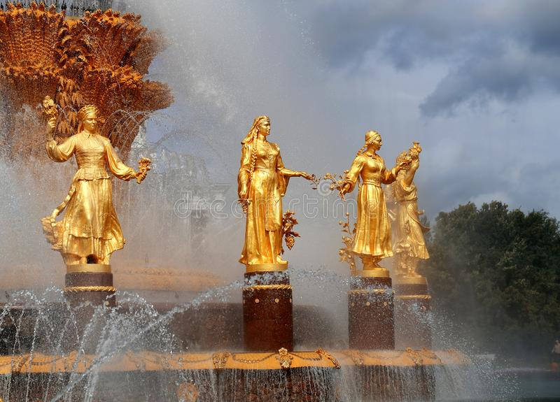 Beautiful photo of the golden fountain Friendship of Peoples stock photo