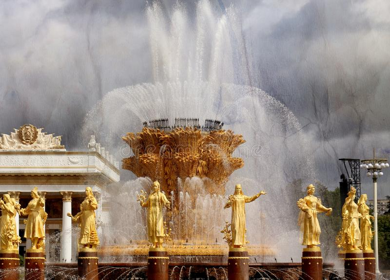 Beautiful photo of the golden fountain Friendship of Peoples royalty free stock image