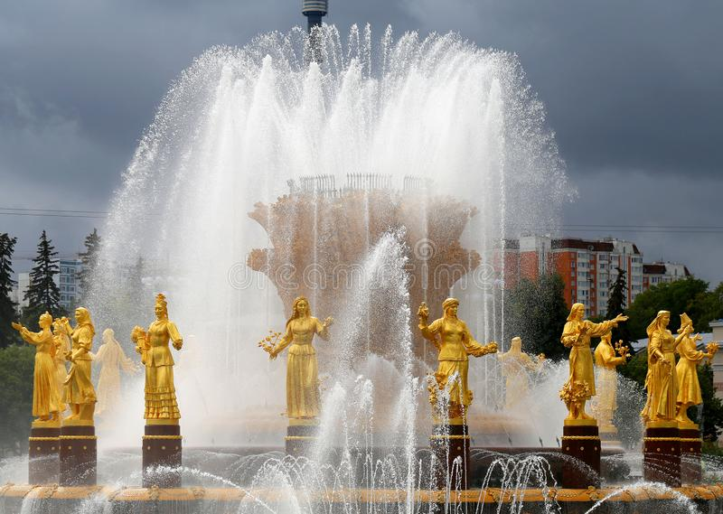 Beautiful photo of the golden fountain Friendship of Peoples stock images