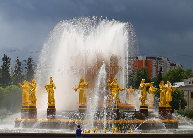 Beautiful photo of the golden fountain Friendship of Peoples stock image
