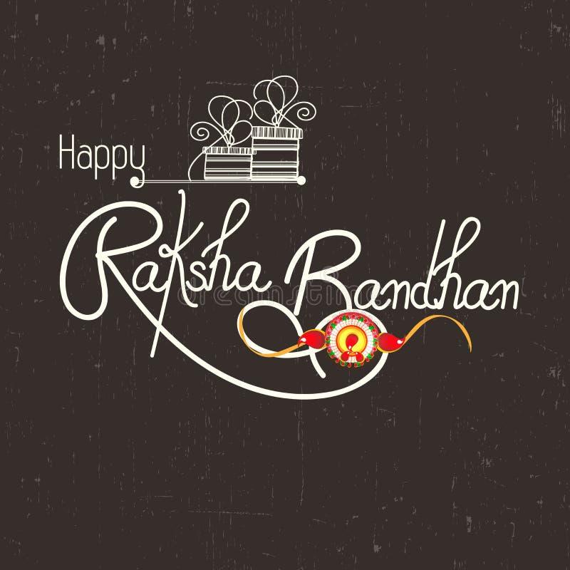 Rakhi Festival Quotes Brother: Beautiful Rakhi For Happy Raksha Bandhan Celebration