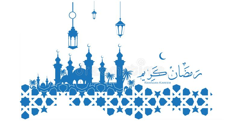 Ramadan Kareem beautiful greeting card background with Arabic calligraphy which means Ramadan Kareem vector illustration