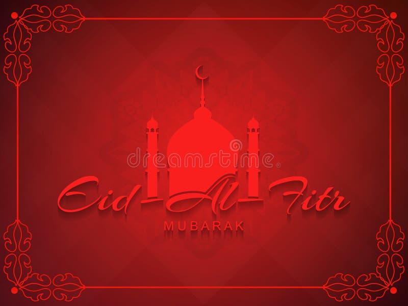 Beautiful stylish Eid Al Fitr mubarak background design. vector illustration