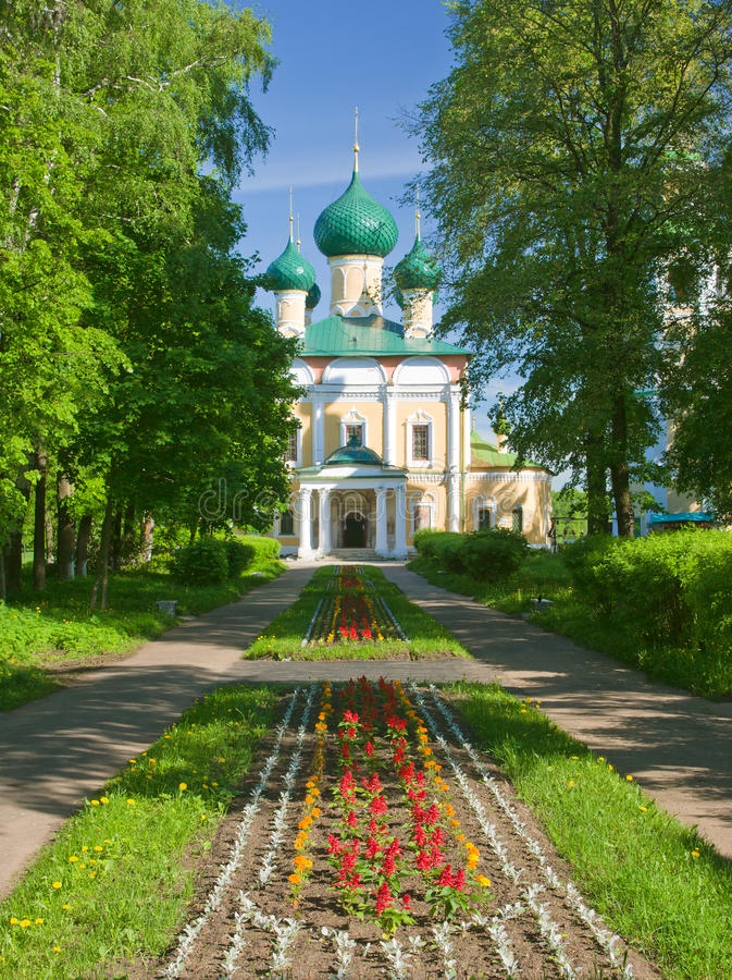 Download Beautiful Temple In The Park Stock Photo - Image: 12829290