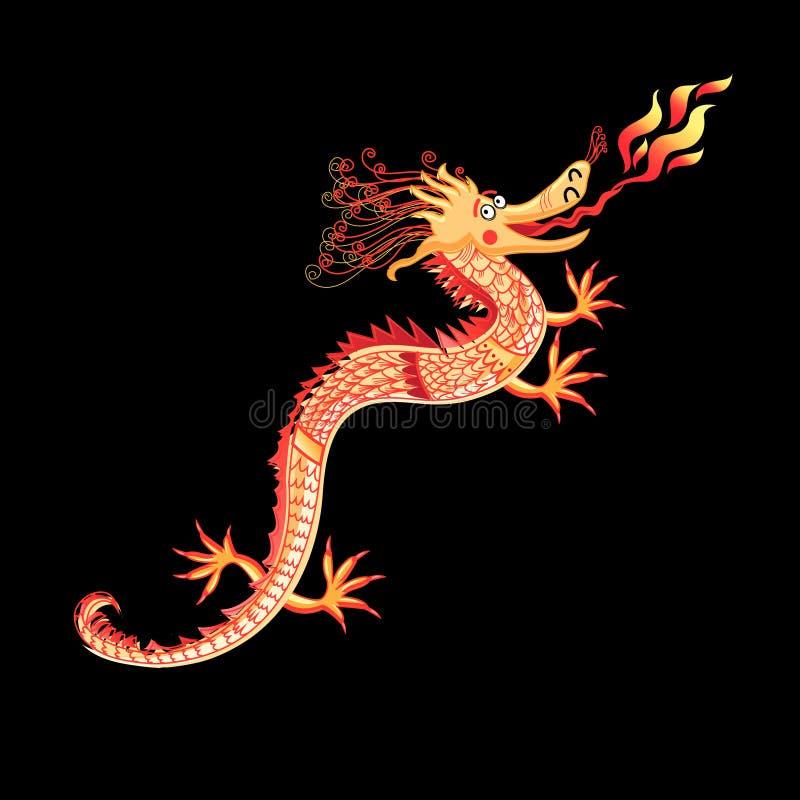 Beautiful vector dragon stock illustration