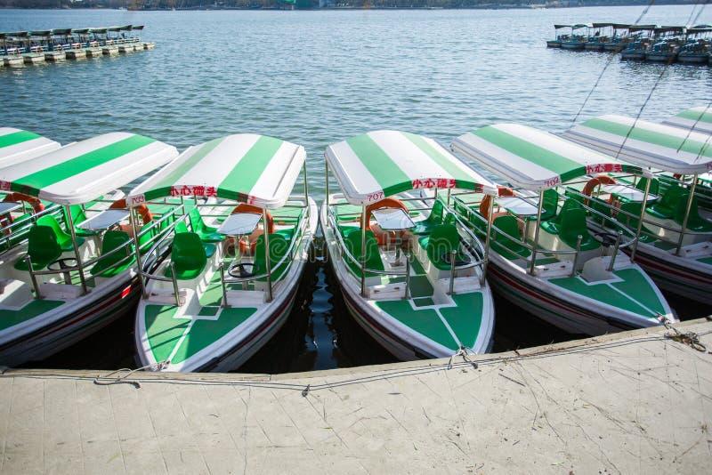 Da Ming lake stock image