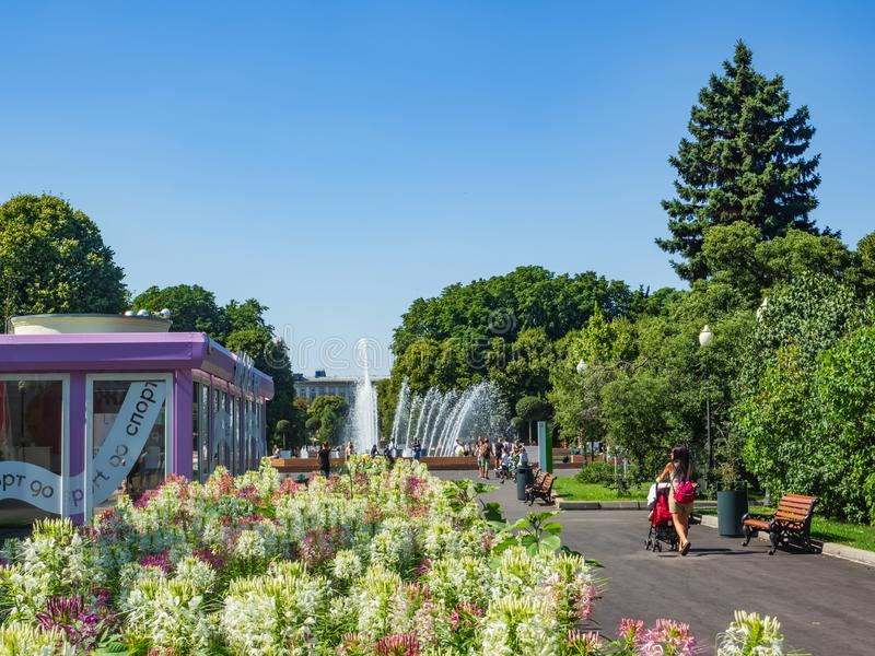 Beautiful view of Gorky park in Moscow, Russia on a sunny summer day. royalty free stock images