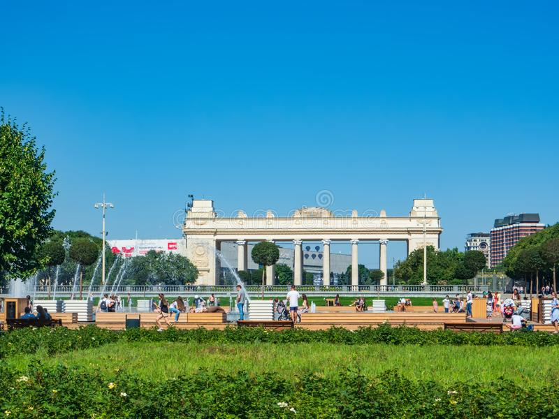 Beautiful view of Gorky park in Moscow, Russia on a sunny summer day. royalty free stock image