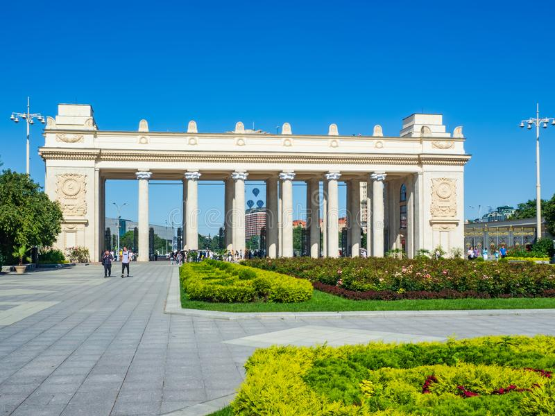 Beautiful view of Gorky park in Moscow, Russia on a sunny summer day. royalty free stock photo