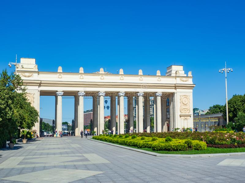 Beautiful view of Gorky park in Moscow, Russia on a sunny summer day. stock images