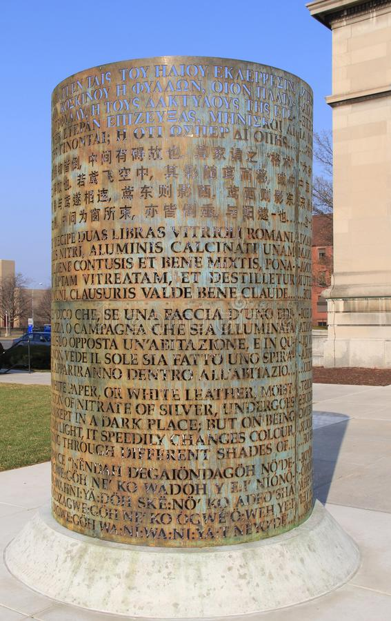 Beautiful metal sculpture with heartwarming words cut out of sides, Memorial Art Gallery, Rochester, New York, 2018. Beautifully handcrafted metal sculpture with stock photography
