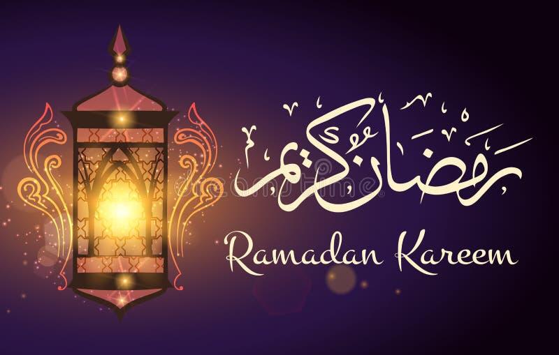 Beauty ramadan greeting background stock vector illustration of download beauty ramadan greeting background stock vector illustration of banner bright 88888137 m4hsunfo