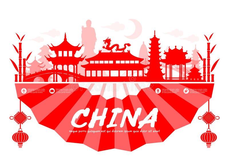 Beaux points de repère de voyage de la Chine illustration stock