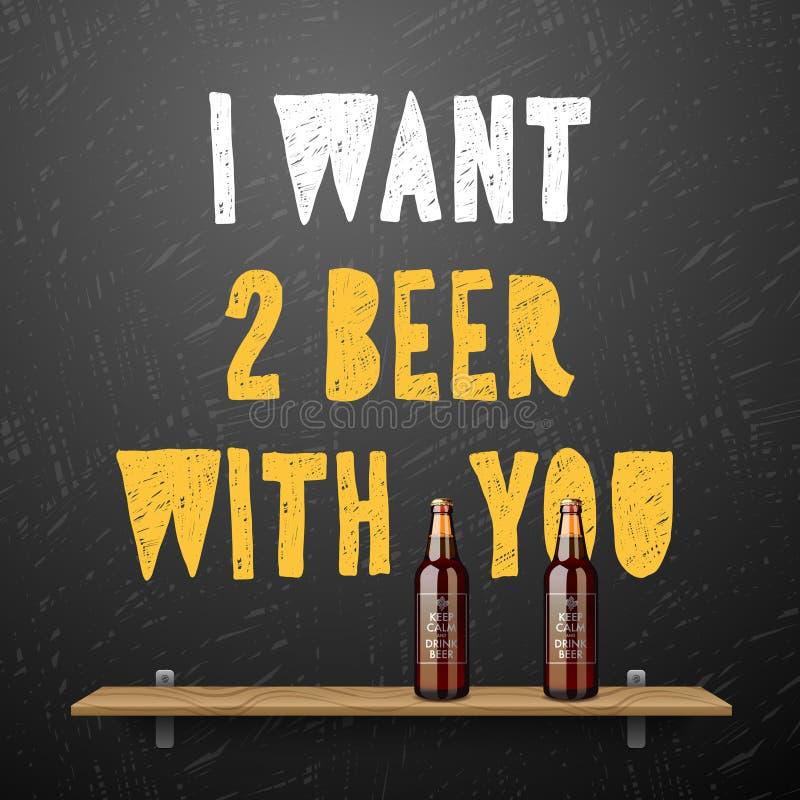 Beba la cerveza, yo no la cerveza dos con usted stock de ilustración