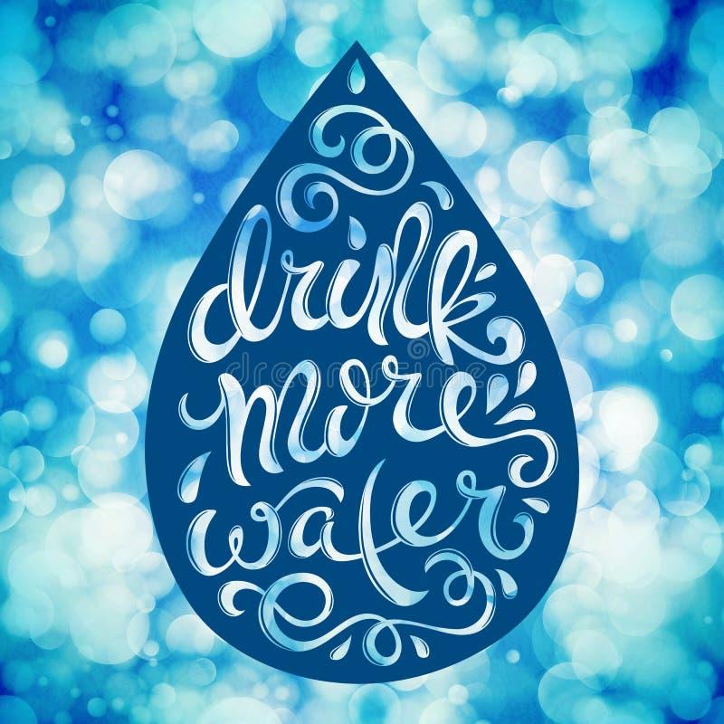 Beba más agua ilustración del vector