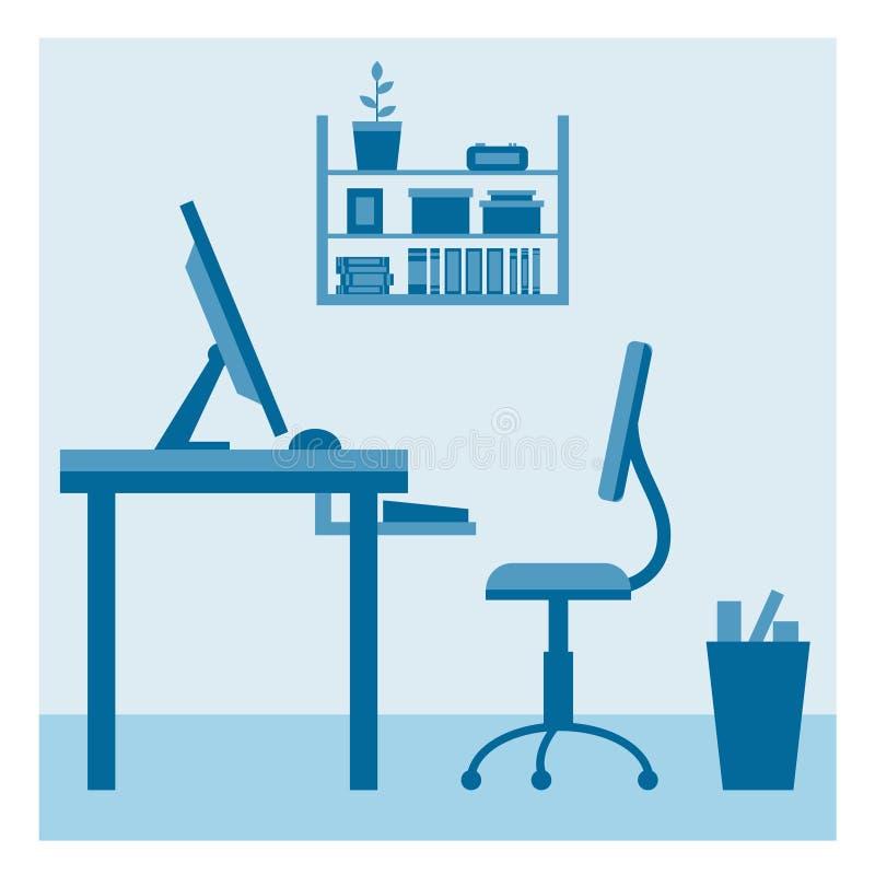 Bedrijfs en huiswerkplaats stock illustratie