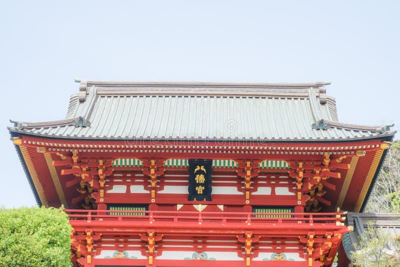 Beeld van Tsuruoka Hachiman stock foto