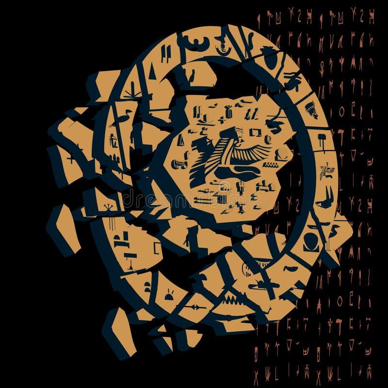 Beeld verschillende Egyptische symbolen met achtergrond stock fotografie