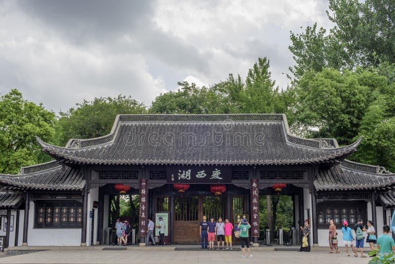Beeldhouwwerk in het slanke het westenmeer van Yangzhou royalty-vrije stock foto's