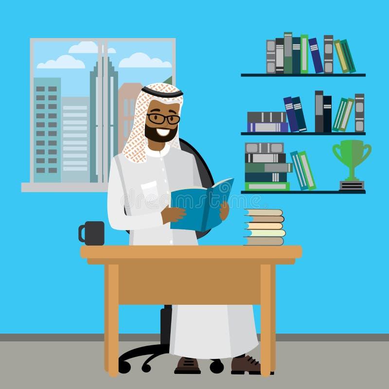 Beeldverhaal Arabisch mens gelezen boek, binnenlands ontwerp met meubilair royalty-vrije illustratie