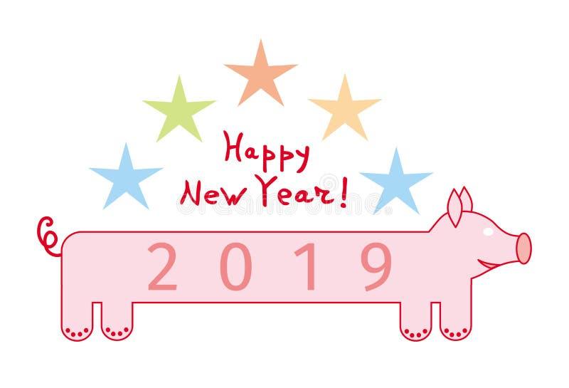 Beeldverhaalvarken met de inschrijving 2019 Van boven de sterren en het tekst Gelukkige nieuwe jaar Vector beeld vector illustratie