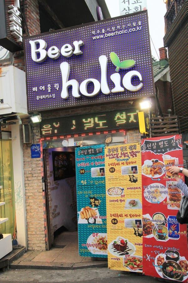 Beer holic restaurant in Seoul, South Korea royalty free stock photos