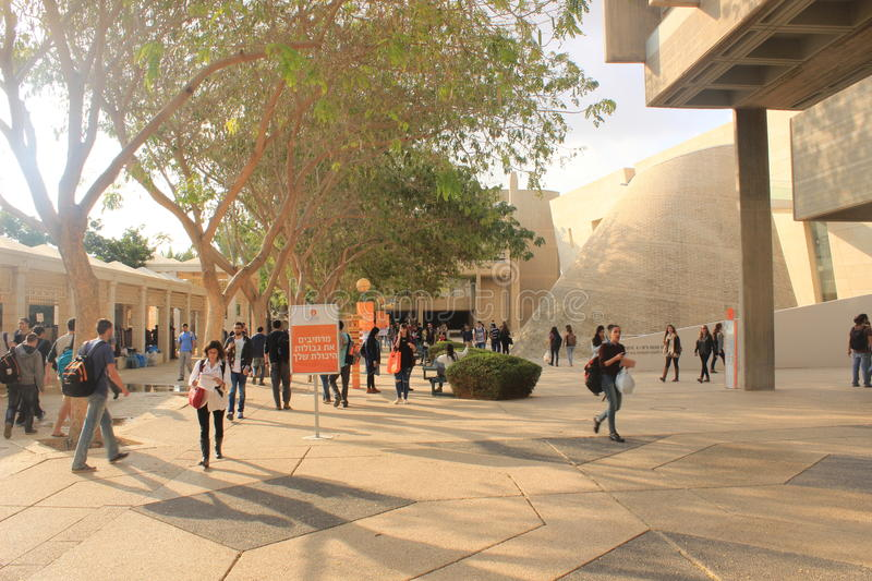 Beer Sheva university in the Negev in Israel royalty free stock images