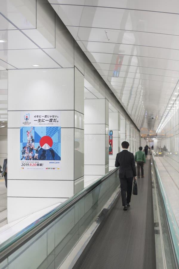 Befordrings- affisch för att rugbyvärldscupen 2019 rymms i Japan med den japanska pro-rugbymanen Kazuhiro Hatakeyama, fotografering för bildbyråer