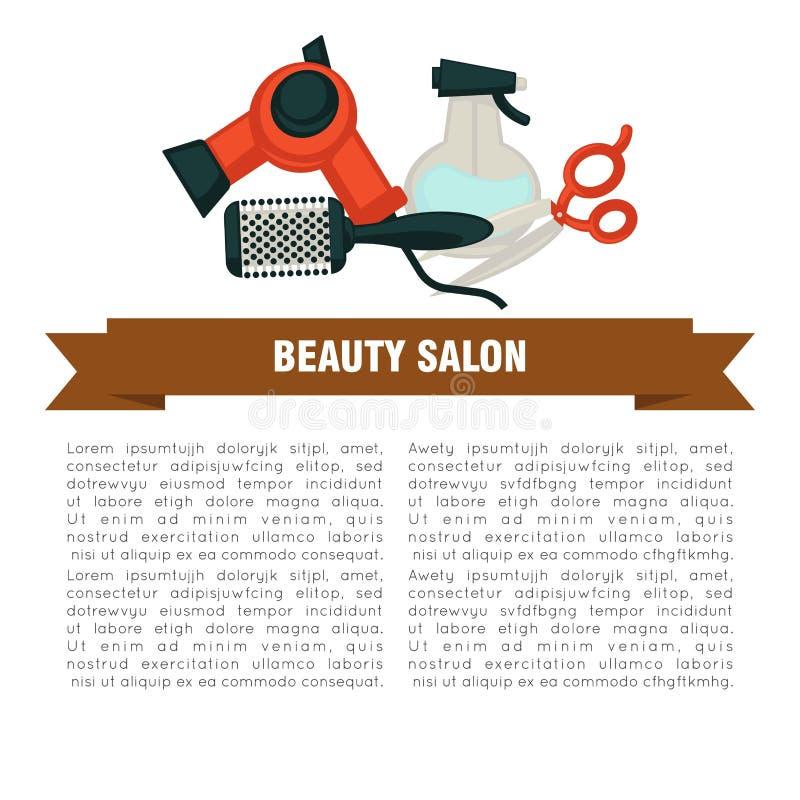 Befordrings- affisch för skönhetsalong med special arbetsutrustning royaltyfri illustrationer
