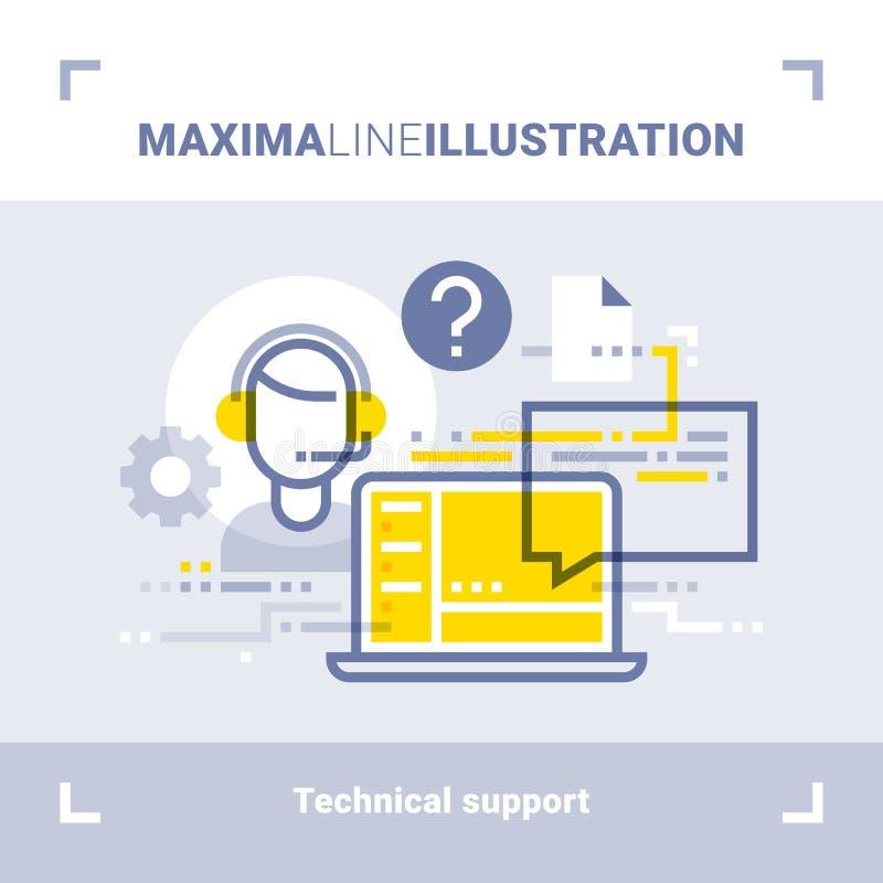 Begrepp av den online-techservice och appellmitten Maximumlinje illustration Modern plan design Tyg blommar på den abstrakt purpu vektor illustrationer