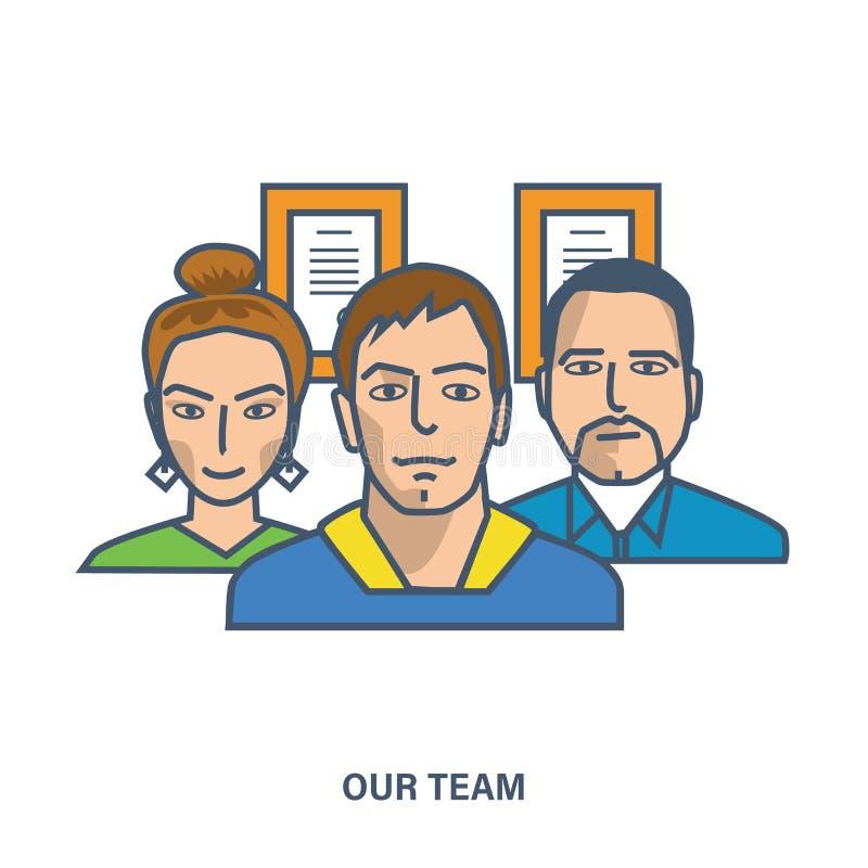 Begrepp av vårt lag, teamwork för affärsfolk, expertis, ledning stock illustrationer