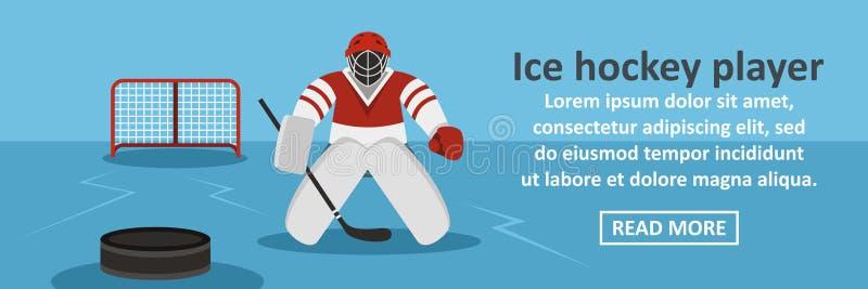 Begrepp för baner för ishockeyspelare horisontal vektor illustrationer
