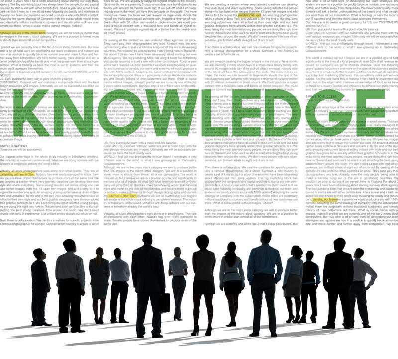 Begrepp för vishet för inblick för kunskapsutbildningsintelligens fotografering för bildbyråer